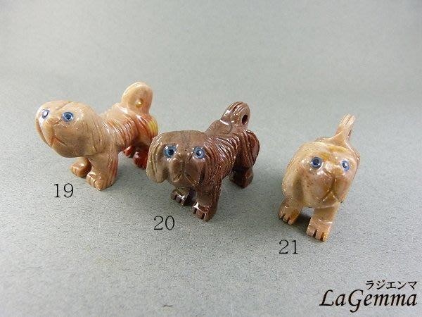 ☆寶峻水晶☆特價160元/個~碧玉祕魯動物雕刻 小狗 可愛動物擺飾, 紙鎮 AN 多款可選