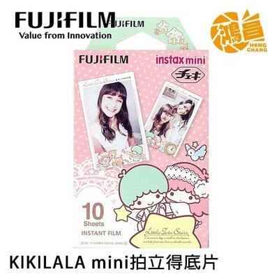 富士 instax mini 拍立得底片 KIKILALA (雙子星) FUJIFILM SP2 mini25/8/11