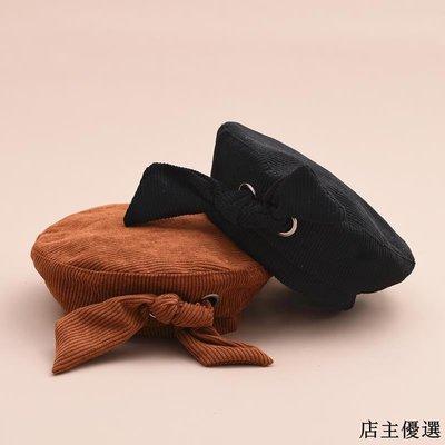 帽子女秋冬燈芯絨貝雷帽可愛軟妹蝴蝶結八角帽韓版百搭學生畫家帽
