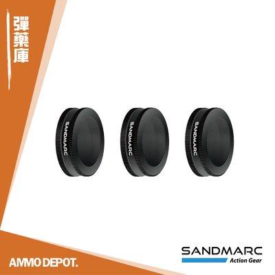 【AMMO DEPOT.】 SANDMARC DJI Mavic Air ND PL 減光 偏光 複合濾鏡 SM-271