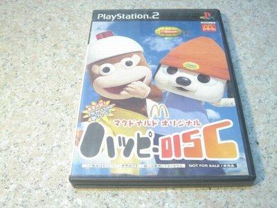 PS2 抓猴與動感小子/嗶波猴與動感小子 日本麥當勞限定 日文版 直購300元 桃園《蝦米小鋪》