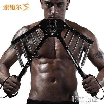 【興達生活】臂力器 臂力器50公斤彈簧握力棒40kg壓力棒60kg健身拉力撅棍 臂力棒30kg`27960