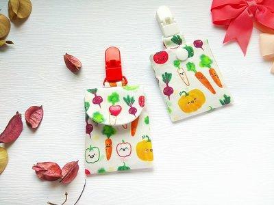 可愛蔬菜水果(有蓋款)/平安符袋/香火袋/護身符