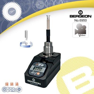 預購商品【鐘錶通】6950《瑞士BERGEON》電子扭力 (力距) 測量儀├保養工具/維護工具/測量工具┤