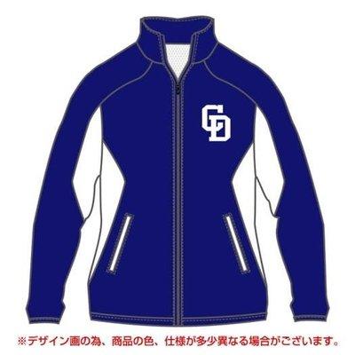 Mizuno製 NPB 中日 Dragons 棒球外套