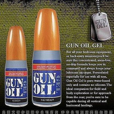 ❀艾薇兒情趣精品❀美國Empowered Products -GUN OIL GEL水溶性潤滑凝膠59ML