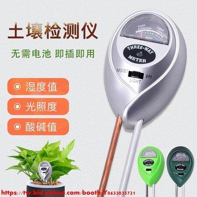 土壤檢測儀花草花盆栽濕度計ph值測試筆家用酸堿度養分檢測量儀器8905