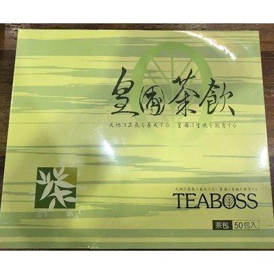 ☆╮IRIS雜貨舖╭☆代購 TEABOSS 皇圃茶飲3盒裝共150包(每包6公克) 原價5340元 特價4500元