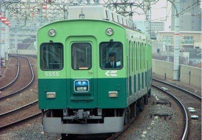 [玩具共和國] MA A6874 京阪電車5000系 3次車 リニューアル車 旧塗装 新シンボルマーク付 7両セット