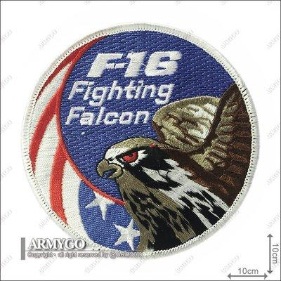 【ARMYGO】美國F16機種章