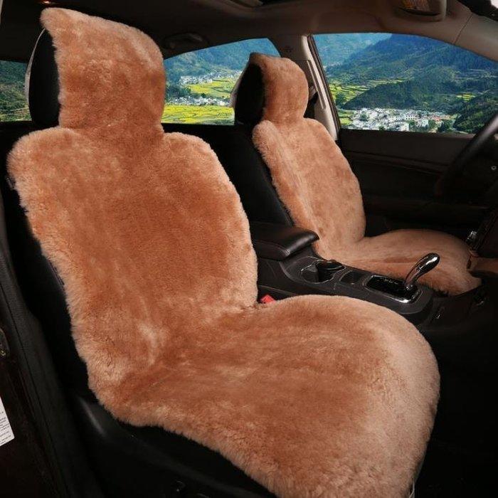 【不二藝術】純羊毛汽車坐墊 冬季短毛絨汽車座墊羊剪絨皮毛一體棉墊毛墊BYYS174