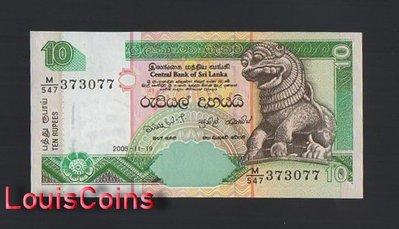 【Louis Coins】B1247-SRI LANKA-1995-2006斯里蘭卡紙幣,10 Rupees