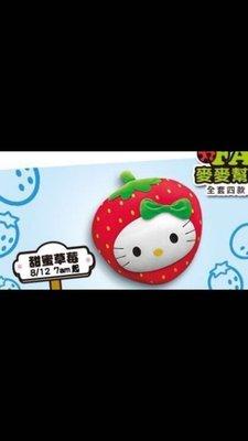 2015 麥當勞 Hello Kitty 麥麥幫仲夏農場抱枕~甜蜜草莓