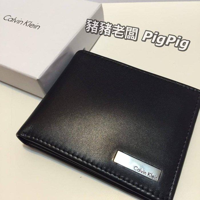 【豬豬老闆】Calvin Klein CK 三折 皮夾 真皮短夾【現貨正品】黑色 原廠盒