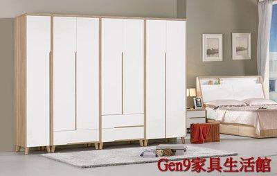 Gen9 家具生活館..伯妮斯9x7尺...