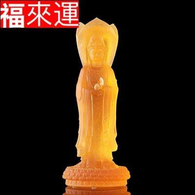 【福來運】臺灣琉璃觀音佛像供奉家用南海三面觀音菩薩站像客廳供佛擺件