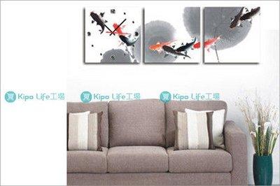 KIPO-橫三聯式 三幅式 中國風  金魚  無框畫掛鐘  無框畫鐘  FFB018002A
