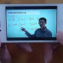 2021適用高中同等學歷(學力)鑑定考試用-國文 英文 數學 自然 社會全套函授手機可播-書+教學影片課程 非DVD光碟