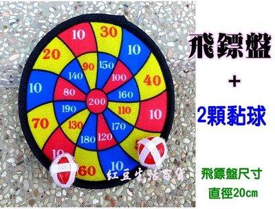 小白代購網滿千免運/親子互動玩具粘球飛鏢盤/趣味飛鏢遊戲/直徑20cm
