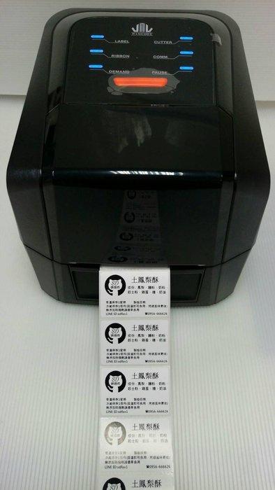 【費可斯】含稅價(贈40*30mm銅板貼紙10捲)LP423N標籤機&條碼機(烘焙業、手工皂業專用標籤機)
