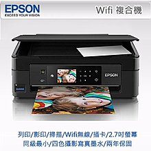 西依歐:EPSON XP442 六合一Wifi雲端超值複合機 (請先詢問庫存)