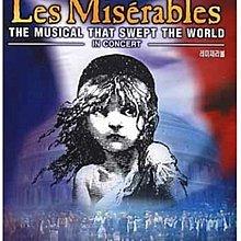 正版全新DVD~音樂劇悲慘世界十週年紀念演唱會Les Misrables The 10th Anniversary Concert~現貨