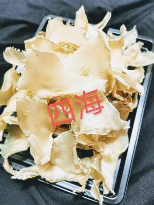 【牙翅(才口)150克裝1份】,乾鮑,魚翅,花膠,海參,車輪牌鮑魚,禮品