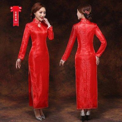 礼仪旗袍迎宾小姐服长款红色长袖连衣裙改良暗玫瑰高开叉秋冬礼服