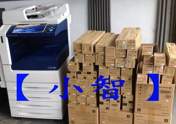 【小智】XEROX DCIV-C2270/C3370/C4470/C5570 原廠碳粉CT201370 含稅價