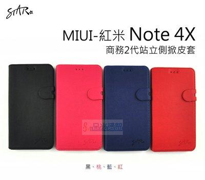 s日光通訊@STAR原廠 【搶購】MIUI 紅米 Note 4X 商務2代站立側掀皮套 可站立 保護套 手機保護