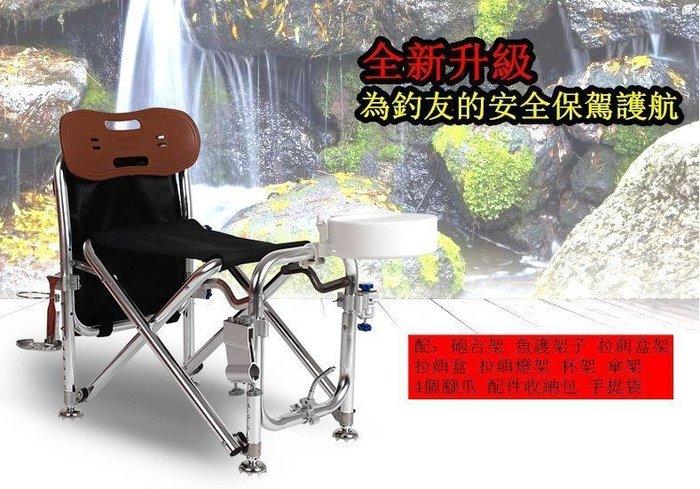 【優上精品】弘馬最釣椅釣魚椅子折疊多功能漁具臺釣魚凳套裝鏈球~ 釣魚必備用品(Z-P3165)