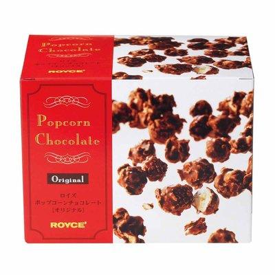 *日式雜貨館*北海道限定 ROYCE巧克力爆米花  巧克力爆米花 ROYCE 現貨+預購 另:巧克力洋芋片 六花亭