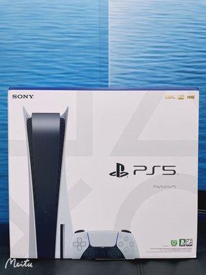 SONY Playstation 5 PS5  台灣公司貨 光碟主機版 全新未拆封 現貨