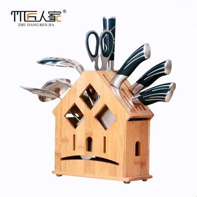 多功能刀架 置物架廚房用品創意收納架架子刀座放刀架插刀架