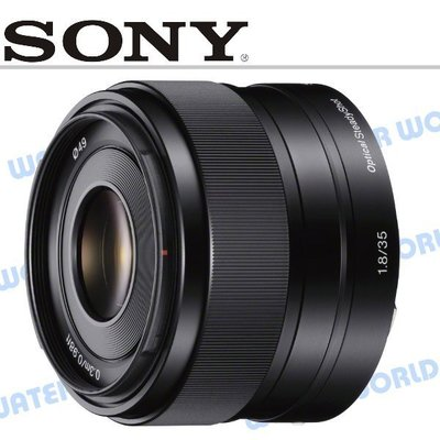 【中壢NOVA-水世界】SONY E 35mm F1.8 OSS E接環 定焦【公司貨】SEL35F18