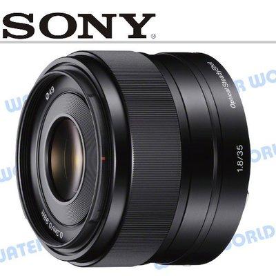 【中壢NOVA‧水世界】SONY E 35mm F1.8 OSS E接環 NEX用定焦鏡頭【原廠公司貨】SEL35F18