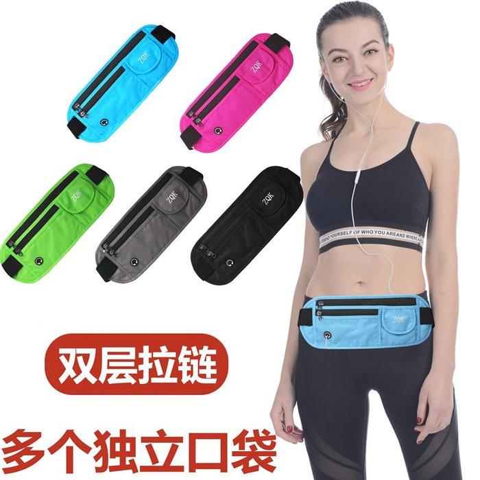 #新品#運動手機腰包男2020新款時尚女跑步包多功能迷你健身裝備小腰帶包