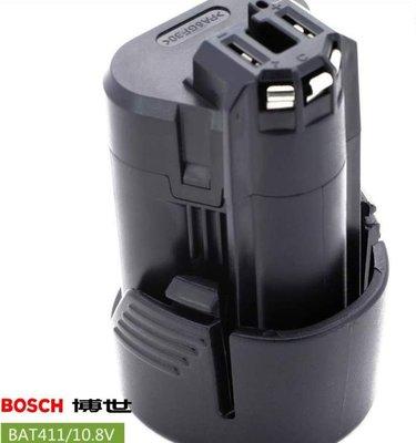 適用 博世Bosch款 10.8V(12V) 鋰電電鑽 BAT411 (2.0AH)電動起子 鋰電池組 電鑽電池