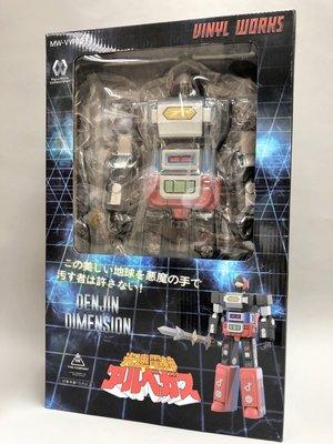 光速電神BU Denjin Dimension  大膠公仔