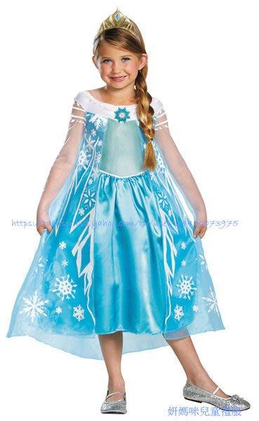 妍媽咪兒童禮服出租~迪士尼冰雪奇緣Elsa艾莎女王雪花標記大童造型服~萬聖節走秀