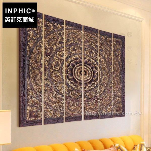 INPHIC-彩色做舊掛飾鏤空板工藝品泰國雕花板木雕壁飾東南亞_Rrun