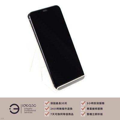 「標價再打97折」iPhone 11 Pro Max 64G 白【保固到2021年8月】MWHF2TA 6.5吋螢幕 1200萬像素雙鏡頭 BY777