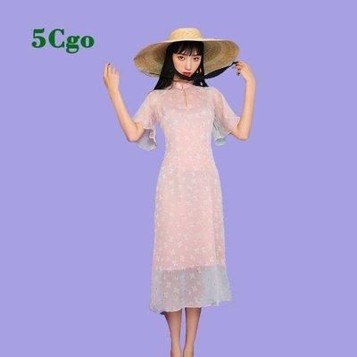 5Cgo【鴿樓】少女改良版現代低領旗袍裙女夏年輕款甜美日常粉色學生連衣裙 595286430502