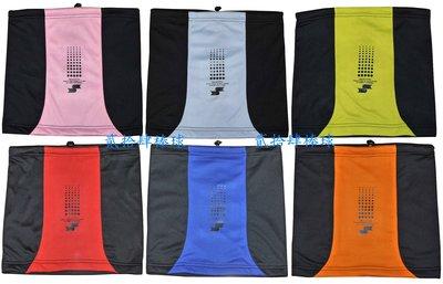 貳拾肆棒球-日本SSK限定版保暖護頸套