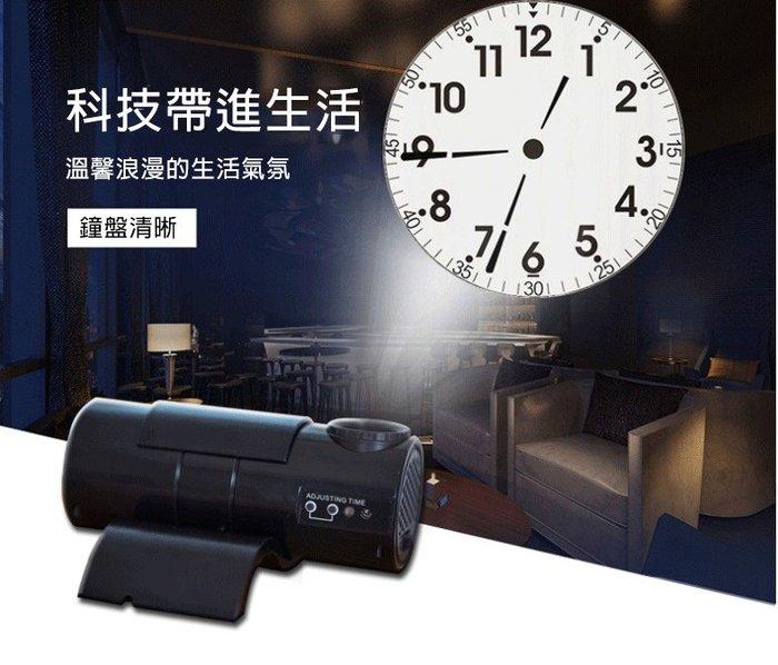 第四代投影鐘 LED靜音光控電子時鐘 創意酒吧咖啡廳時尚鐘/鬧鐘/智能科技時鐘