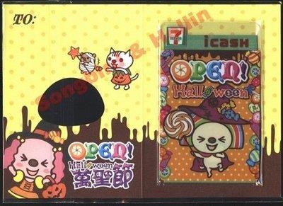 (T)7-11  I-CASH 2010 OPEN將 萬聖節限定 i-cash卡(全新未用)