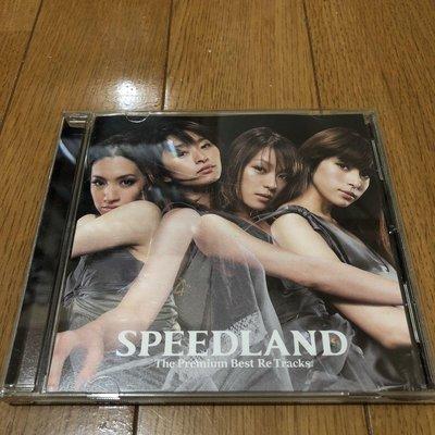 日本女子天團 SPEED SPEEDLAND The Premium Best Re Tracks  日版CD