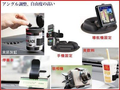 mio s60 iphonex iphone7 iphone8 garmin note8中控台手機座沙包支架衛星導航車架