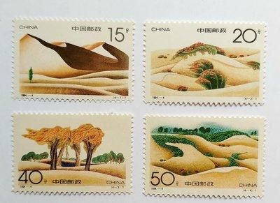 沙漠綠化 (1994-4T) 郵票一套,新票有微黃
