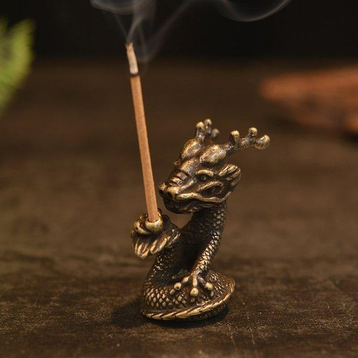 生肖神龍純銅線香插 線香香爐家居工藝品茶寵擺件壺蓋托架